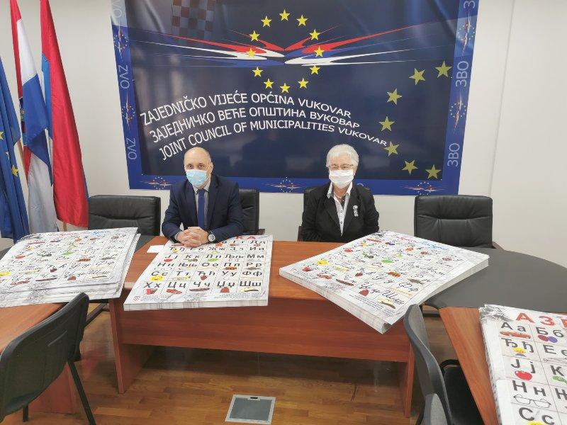 Prezentacija plakata azbuke srđan jeremić milica stojanović