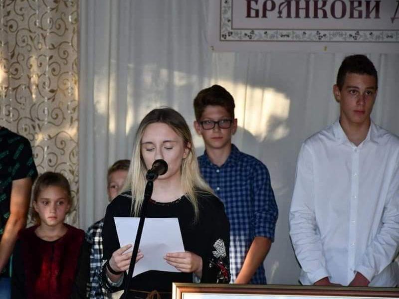 Gimnazija Vukovar Sara Atlagić