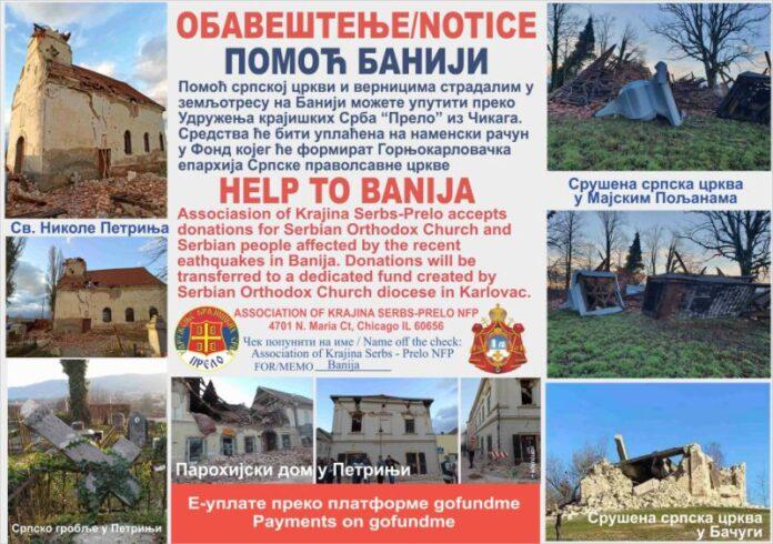 Srbi u Americi Pomoć Baniji i Kordunu