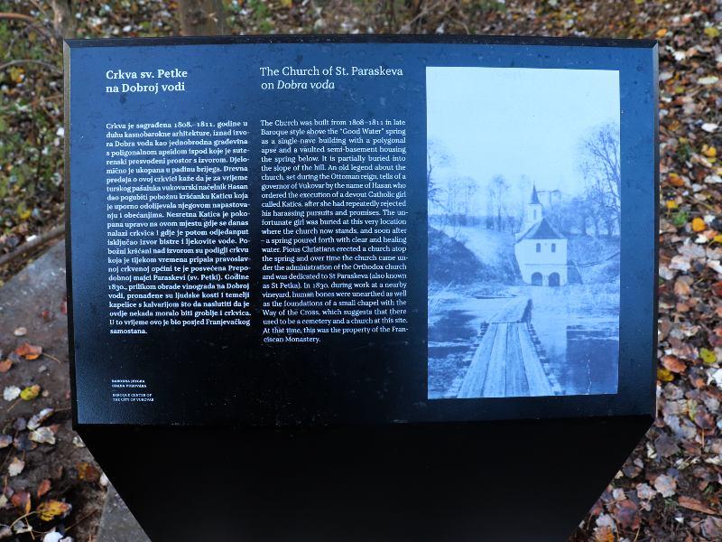 Turistička zajednica Vukovar hram prepodobne matere paraskeve dobra voda adica