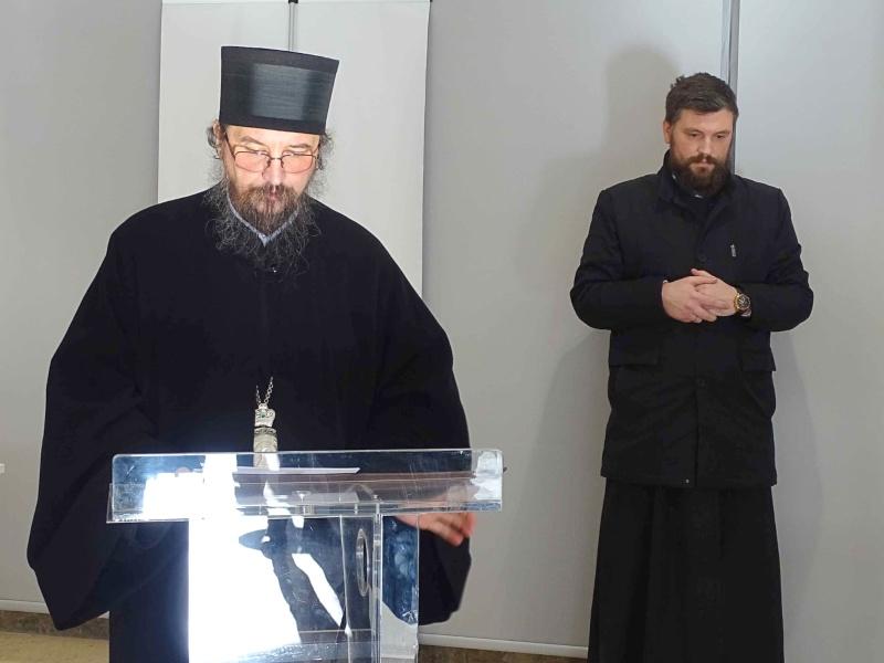 Sveti Sava Glina episkop Gerasim