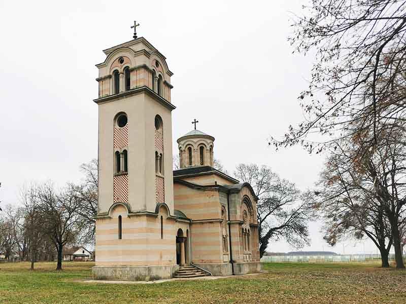 Popovac Hram Svetog Georgija u Kneževu