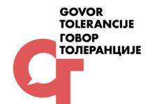 Sportsko rekreativno društvo Srba u Hrvatskoj