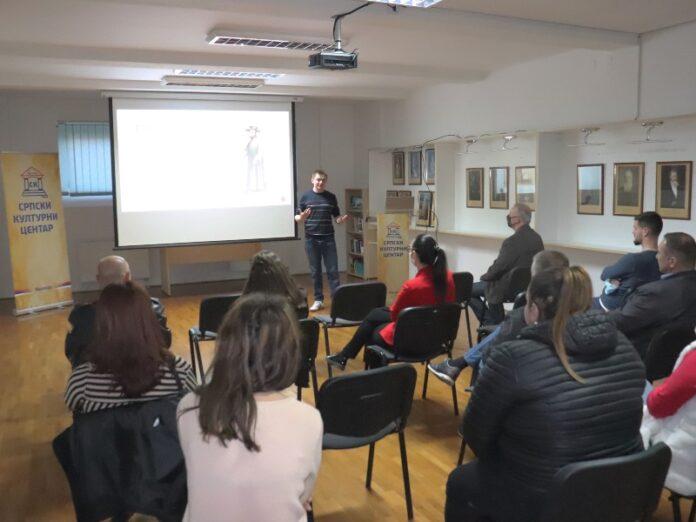 sremska kuga Kuga u Sremu SKC Vukovar