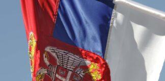 Zastava Republike Srbije ulazak u Srbiju