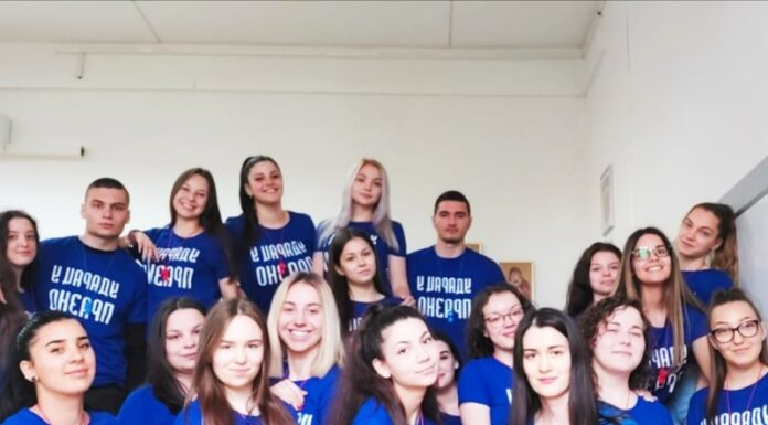 Maturanti Gimnazija Vukovar IV1