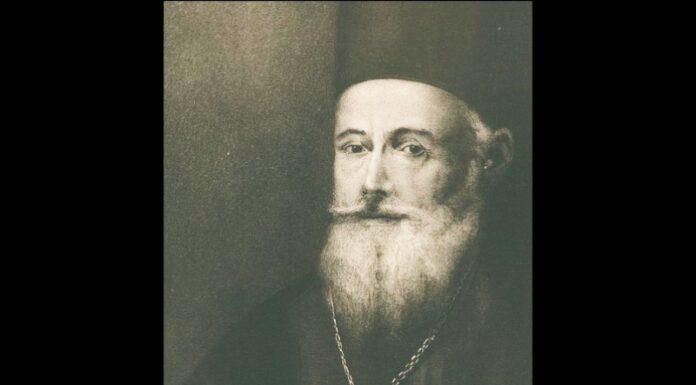 Gerasim Zelić
