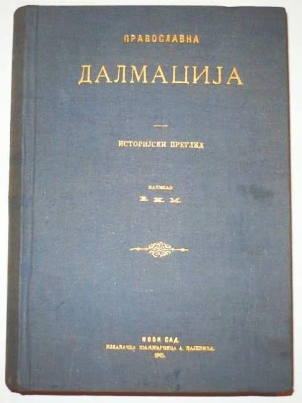 Nikodim Milaš Pravoslavna Dalmacija