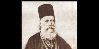 vladika Stefan Knežević
