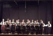 ani skd prosvjeta pula Dani srpske kulture u Istri