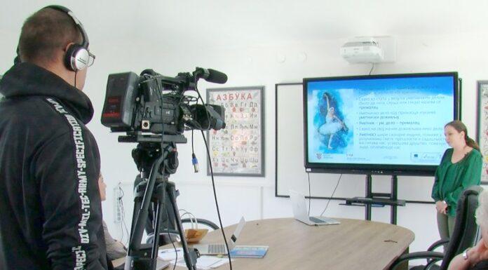 snimanje srpski jezik i književnost video lekcije iz predmeta srpski jezik