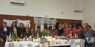 Međunarodni dan žena sa sela Gaboš
